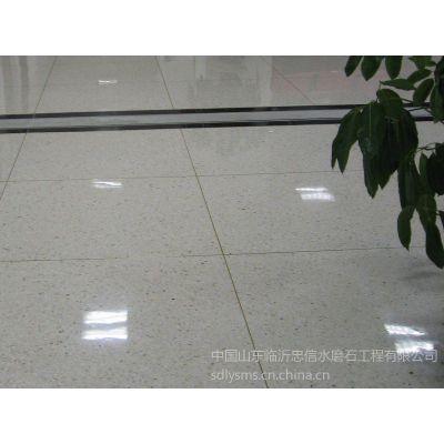 供应临沂水磨石地板,水磨石预制板,大理石楼梯板