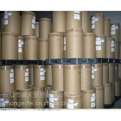 供应可膨胀微球发泡粉-橡胶专用发泡粉