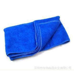 长期经销  超细纤维擦车巾洗车布 毛巾打蜡毛巾擦车布 25*25cm