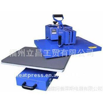 悬空底座烫画机(可套成衣)HP3808