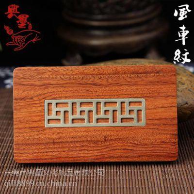 供应典墨红木名片夹 商务馈赠礼品 高端会所礼品定制红木名片盒