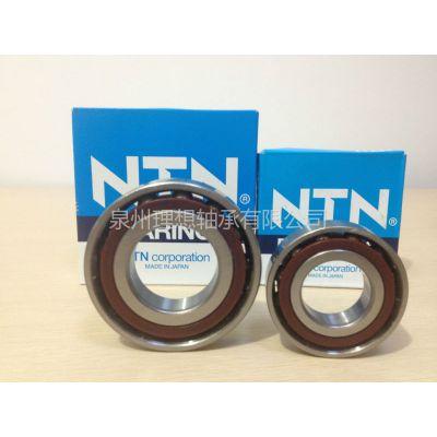 供应日本原装进口NTN轴承 全系列角接触轴承