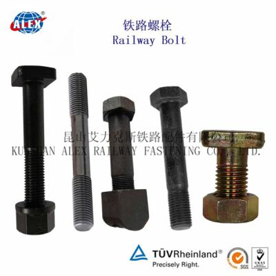 铁路螺栓、轨道螺栓厂家