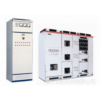 重庆照明配电箱、高低压配电柜、高低压开关柜、动力配电箱、家用配电箱、低压配电箱