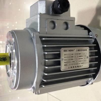 厂家批发 上海德东电机 YS6324 0.18KW B5 小功率铝壳电动机