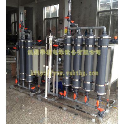 供应UF500电泳超滤机、电泳漆过滤机