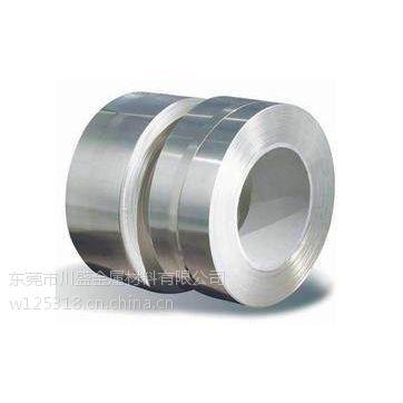 供应BMn43-0.5锰白铜 BMn43-0.5铜材/铜棒