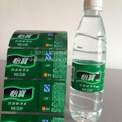 矿泉水PVC收缩膜标签,热收缩膜印刷标签