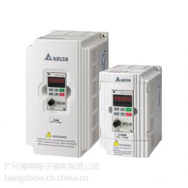 供应VFD022M23B 台达VFD-M轻载型变频器 帮到网