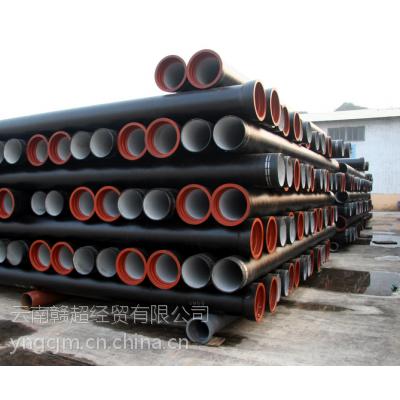 昆明铸铁管今日价格报价15812137463