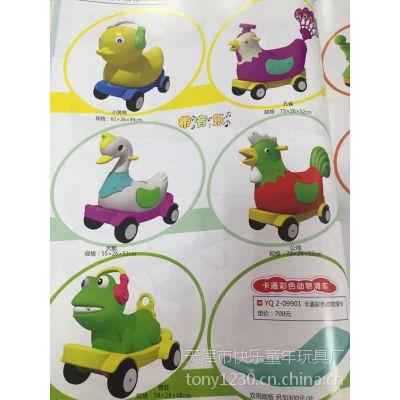 摇摇乐 音乐童车 儿童滑车 摇摇车 动物滑车 儿童跑车 天津市快乐童年玩具厂