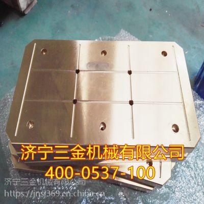 注塑机:注射导向套、移模导向套、开口铜套、铜衬套、铜衬板