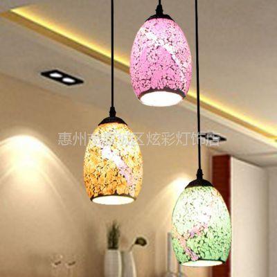 供应欧式简约仿古灯具 餐厅吧台 彩色玻璃马赛克 三色七彩条三头吊灯