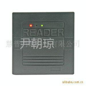 供应PUTER PT-R80门禁读卡器/读卡头