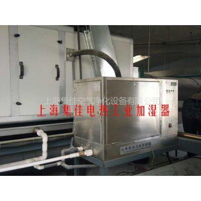 供应电热加湿器,工业蒸汽加湿器