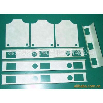 供应模切NOMEX纸、无锡诺米纸、江苏诺米纸、江苏绝缘纸、无锡NOME