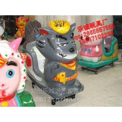 供应喜洋洋摇摆机 灰太狼摇摆机 儿童玩具