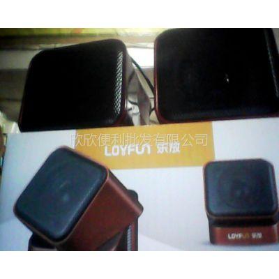 供应乐放小音响 LF-809   2.0移动型多媒体有源音箱