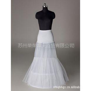 供应婚庆用品 婚纱礼服配件 小鱼尾齐地裙撑 裙衬 2层钢圈 钢圈可收缩