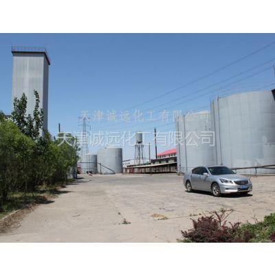 供应30离子膜液碱价格 天津30液碱厂 30%氢氧化钠出厂价