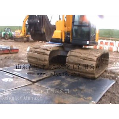 供应各种规格的铺路板 高分子铺路垫板 聚乙烯铺路板