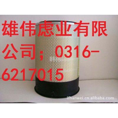 供应WF2061 WF2064 WF2065 WF2066 WF2067 康明斯滤芯