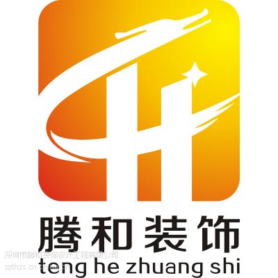 深圳宝安装修公司,宝安店铺装修,宝安写字楼装修