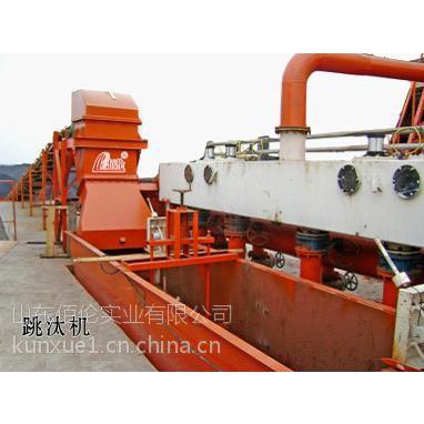 贵州洗煤跳汰机知名品牌山东佰伦