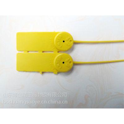 山东博创生产变压器防护套挂锁