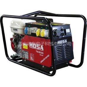 供应意大利莫萨电焊机TS200西安生产工厂供应