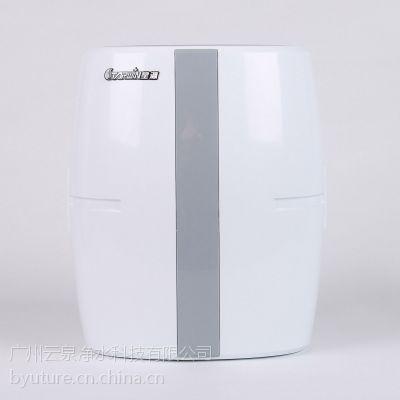 扬纳牌 厨房家用直饮 全进口滤芯国内组装超滤机能量净水器