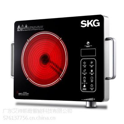 SKG 1645德国进口技术多功能家用电陶炉7环超大火力烧烤包邮特价