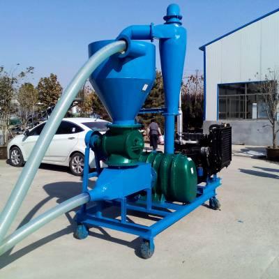 建阳新型设计气力输送机 装车专用电动吸粮机a88