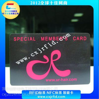 M1芯片感应式射频IC卡,白卡可用于考勤门禁学生卡 IC卡工厂