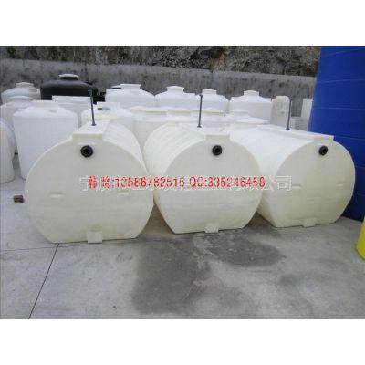 供应厂家直供 蓄水箱 塑料水箱 PE水箱