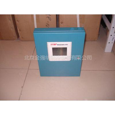 供应北京冷库温湿度记录仪