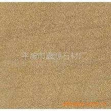 鑫源石材供应白麻 芝麻白 黄麻 黄锈石 砂岩等各种石材工程板材