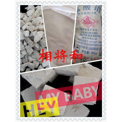 供应广东硫酸铝生产供应