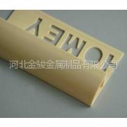 供应厂家品牌直销pvc陶瓷