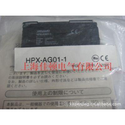 【全新原装正品】山武光纤放大器 HPX-AG01-1