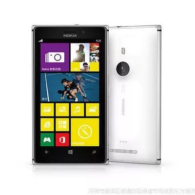 Nokia/诺基亚 925 WP8  WIFI 3G 870万像素GPS 4.5寸智能手机