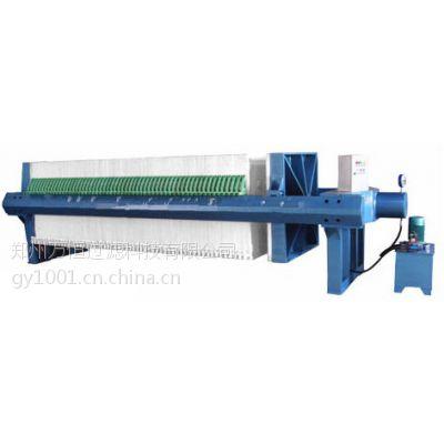 供应板框压滤机,板框式压滤机,不锈钢板框压滤机-郑州万恒