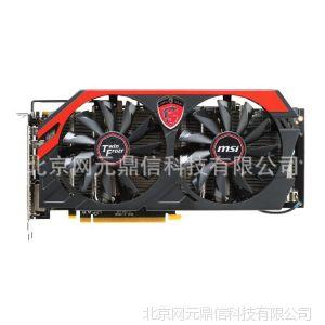 供应R9-280X-DC2T-3GD5 3GB AMD游戏显卡R9 280X Asus华硕显卡批发
