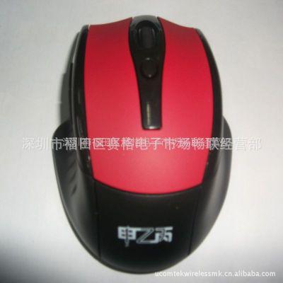 专业供应Avago安捷伦2080芯片蓝牙键盘鼠标