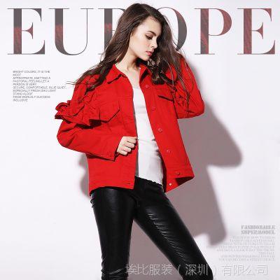 欧洲站女装2015春装新款3D立体荷叶边红色牛仔外套8810B