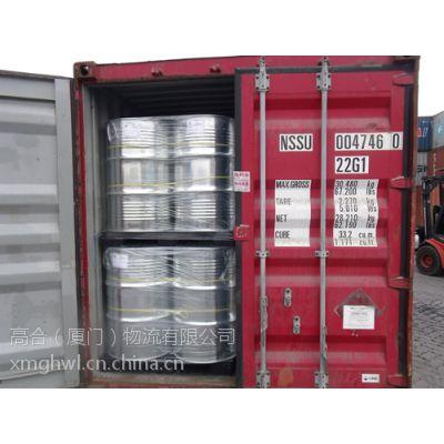 福建区,化工品,危险品进出口国际货物运输物流