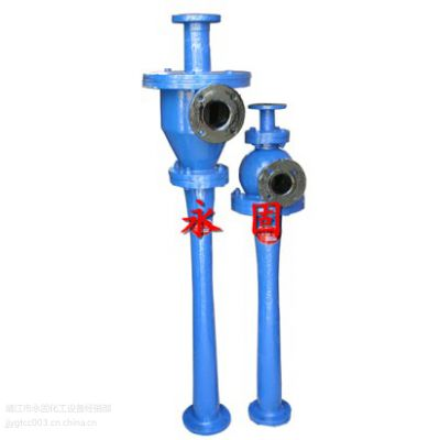 供应搪瓷水喷射真空泵ASB-280