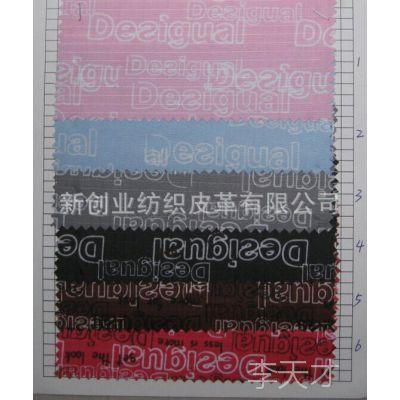 新款英文字母涤纶印花布格子印花料书包背包布料玩具鞋材料手袋料
