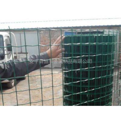 山西Hengfeng-2001圈地养殖绿色护栏网、防护网
