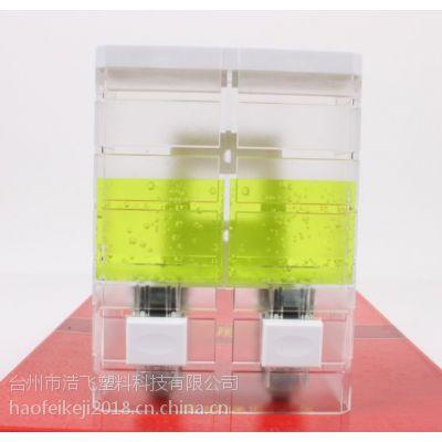 厂家直供 酒店用品 宾馆用品 卫浴用品 双体皂液器 专利设计HF-971